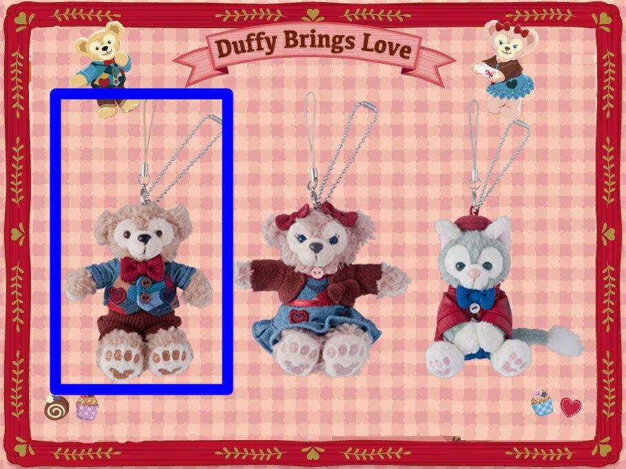 【真愛日本】16012700006 甜蜜情人節-坐姿別針娃達菲 2016情人節 達菲 雪莉玫 Duffy熊 吊飾