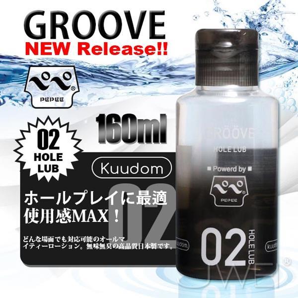 情趣用品日本原裝進口NPG.GROOVE02潤滑液-160ml