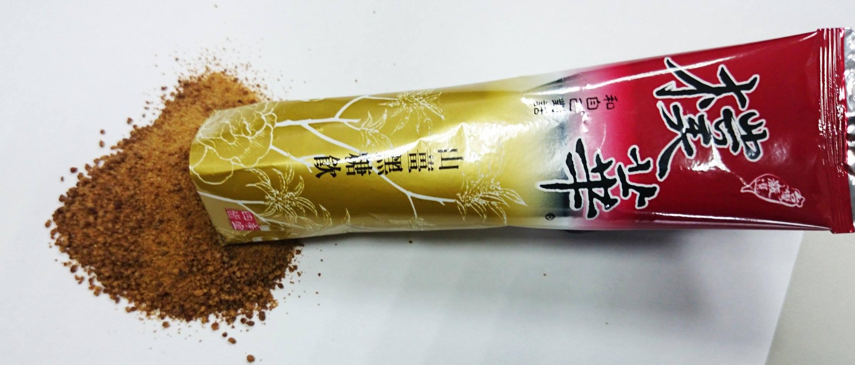 保證純山薑磨製而成!20元 / 包!『樸華老山薑黑糖飲』 3