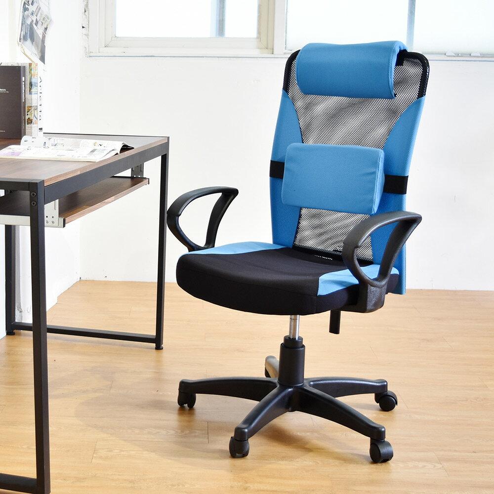 電腦椅/辦公椅/免組裝  馬修透氣網高背D型扶手電腦椅 凱堡家居【A10912】母親節推薦