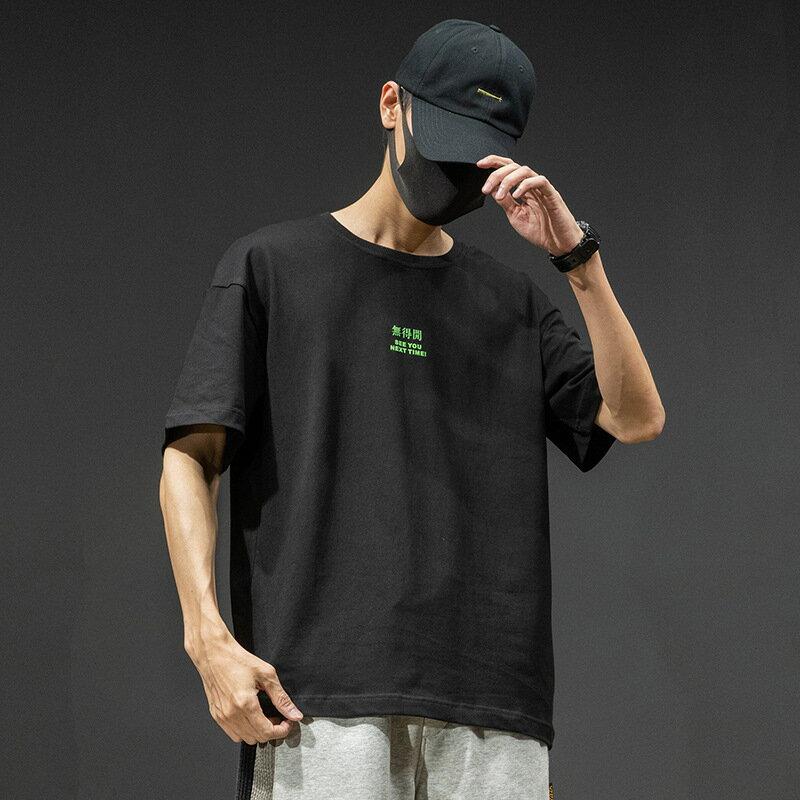 全店一件免運✦夏季新款日系大碼寬鬆短袖T恤男潮牌嘻哈胖子上衣T恤衫✦男裝