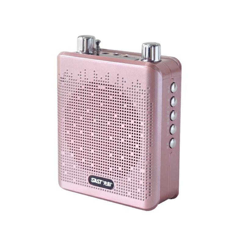 擴音器 先科K50小蜜蜂擴音器教師專用無線耳麥話筒便攜式腰麥導游大喇叭揚聲隨身講課 潮流家居 雙11