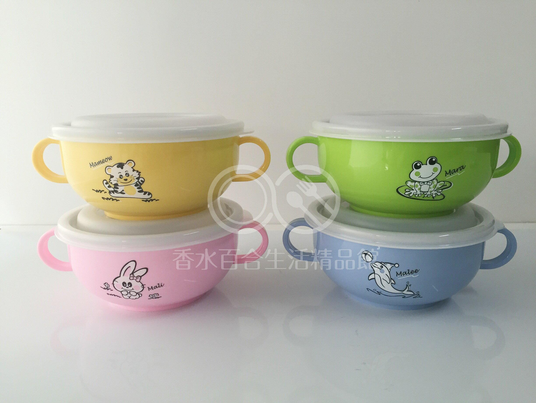 🌟現貨🌟斑馬雙耳兒童碗(附湯匙)250ml ZEBRA斑馬牌彩色隔熱兒童碗附蓋附湯匙(雙耳) 斑馬兒童碗 斑馬隔熱碗