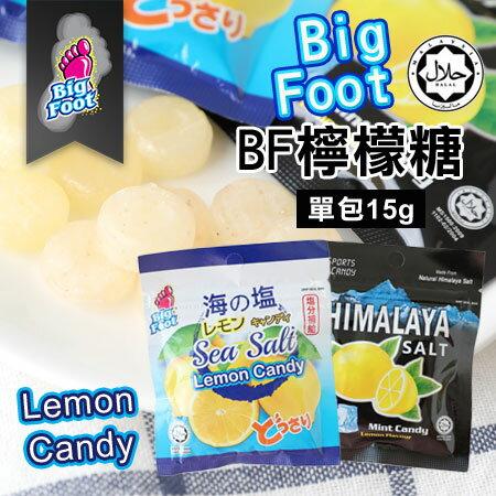 馬來西亞 BF 隨手包檸檬糖 (單包) 15g 檸檬糖 糖果 海鹽檸檬糖 薄荷玫瑰鹽檸檬糖 馬來西亞糖果 團購【N103179】