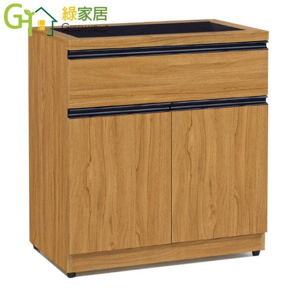 【綠家居】杜納時尚2.5尺木紋玻璃餐櫃收納櫃