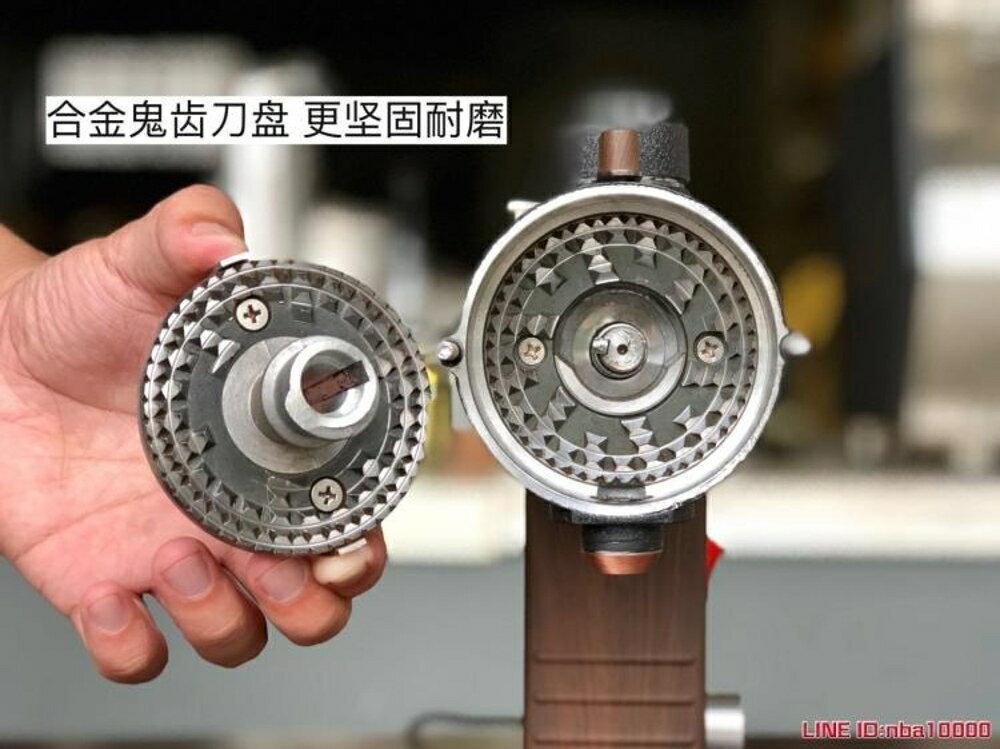 咖啡機新款potu變速鬼齒小富士磨豆機電動單品咖啡研磨機手沖家用110V JD CY潮流站 1