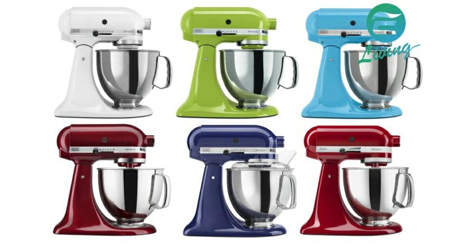 【代購】KitchenAid KSM150 5Qt Mixer 抬頭攪拌機 多種顏色