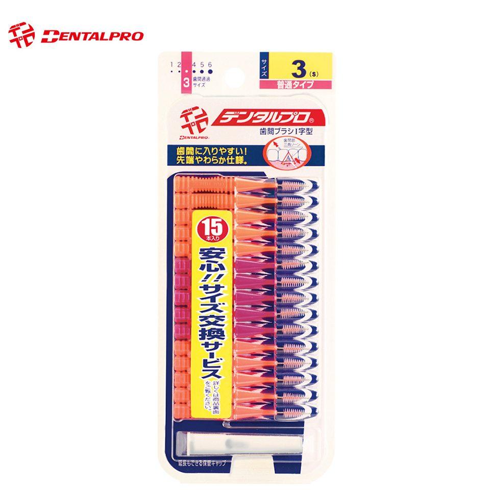 日本jacks 齒間刷 牙間刷 15入 (dentalpro牙間刷) 3號(S) 專品藥局【2001563】 0