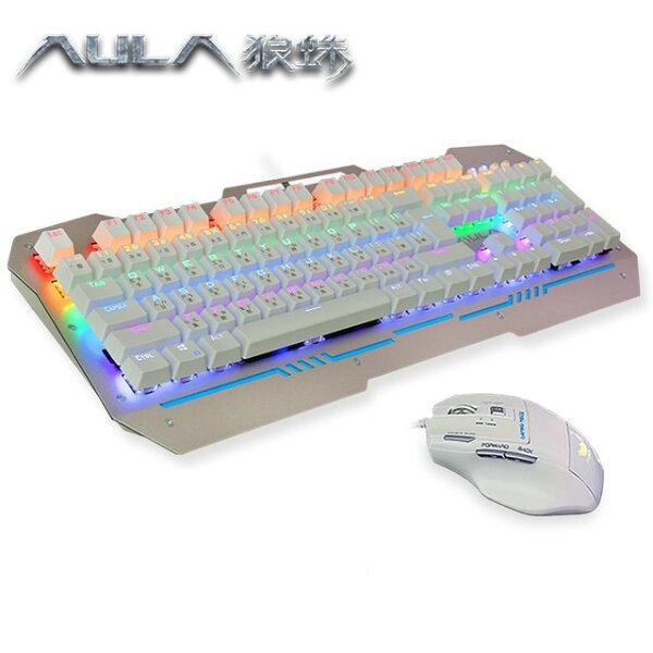 AULA狼蛛F2009+MS928無盡斬機械鍵鼠組(F2009+MS928)