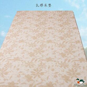 天然乳膠床墊 雙人加大6尺x6.2尺x高5公分《GiGi居家寢飾生活館》