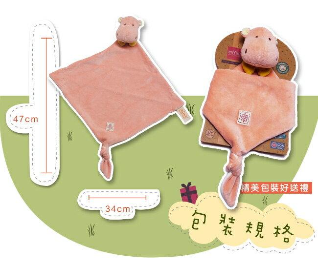 【大成婦嬰】美國 miYim 安撫巾系列 26001(7款樣式) 全新 公司貨 2