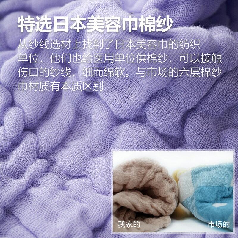 純棉美容吸水洗臉小毛巾面巾嬰兒99購物節