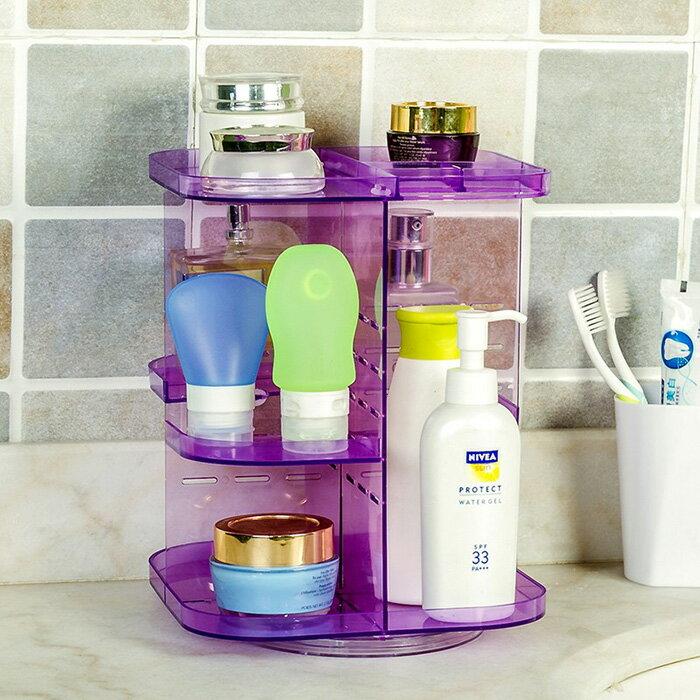360度旋轉 保養品化妝品收納盒 浴室收納架【SV5245】快樂生活網