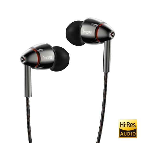 【迪特軍3C】1MORE周杰倫品牌E1010四單元圈鐵入耳式耳機JAY手機耳機