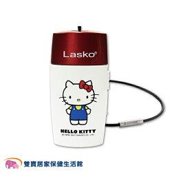 Lasko AP001KT 穿戴式空氣清淨機 個人行動空氣清淨機 搭配鈦鍺能量項鍊 負離子淨化 HELLO KITTY 國際限量版 凱蒂貓