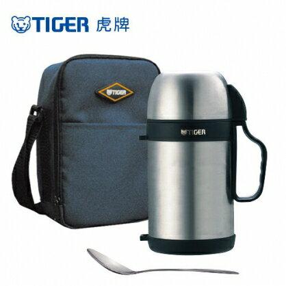 【虎牌】不鏽鋼燜燒罐 - 0.9L MCW-P091