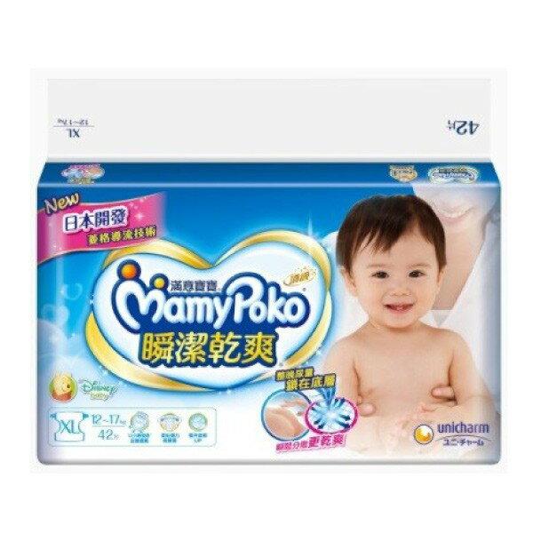 新包裝 滿意寶寶 瞬潔乾爽紙尿褲 XL號 (30片/ 包X4包/箱) 尿布【杏一】