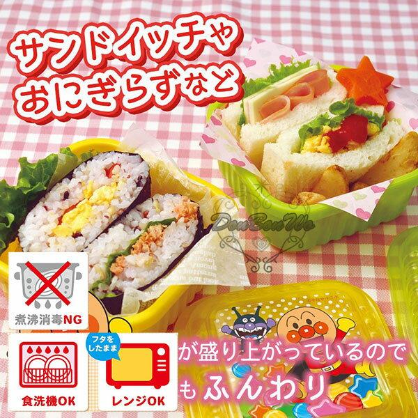 日本製lecinc麵包超人方形離乳食品保鮮盒餅乾收納盒2入組290ml黃色綠色175907海渡