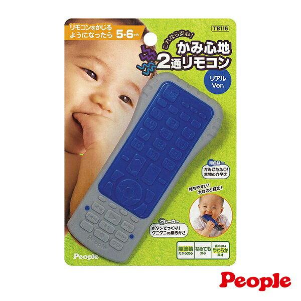 日本【People】新寶寶的遙控器咬舔玩具 0