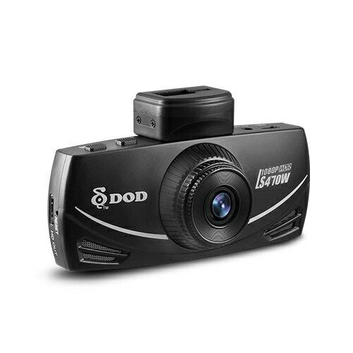 DOD LS470W GPS Full HD 1080P 測速照相警示 ISO 12800 高畫質行車記錄器