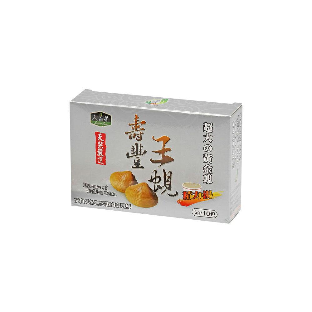 【壽豐農會】壽豐王蜆-蜆精力湯-5g-包-10包-盒 (2盒一組)