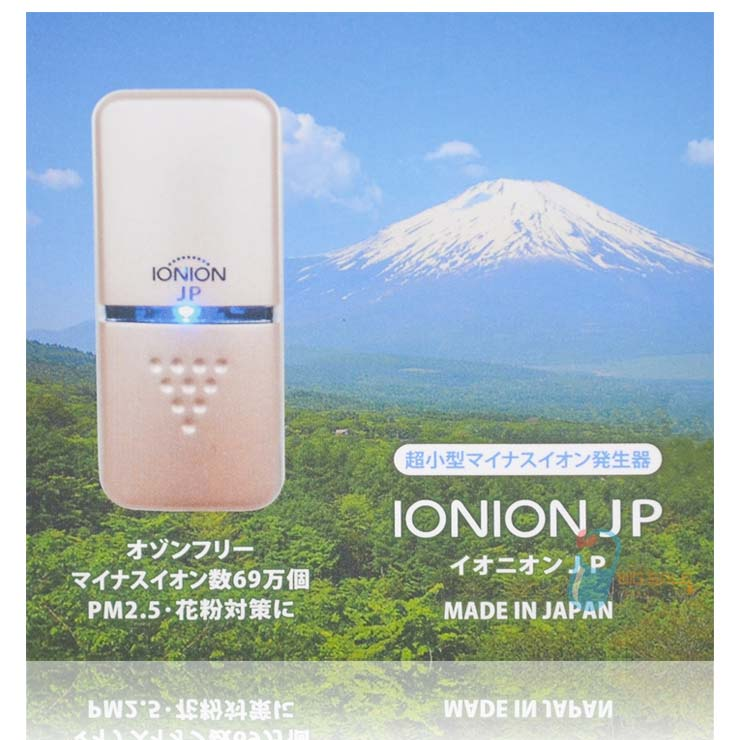 日本境內版 IONION JP 超輕量 隨身型 空氣清淨機