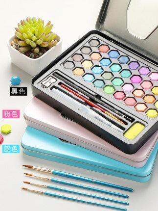 水粉顏料 水彩顏料套裝36色固體水彩顏料盒可攜式鐵盒初學者手繪水粉餅兒童學生用固體色彩畫水彩畫筆繪畫工具畫畫套裝『TZ964』