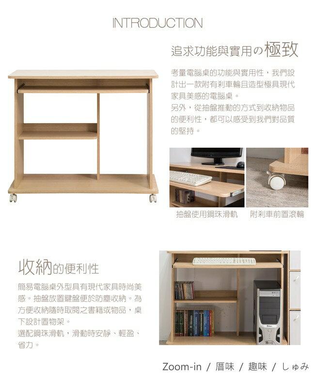 【限時免運】書桌 / 電腦桌 TZUMii 日式丸作加寬電腦桌 3
