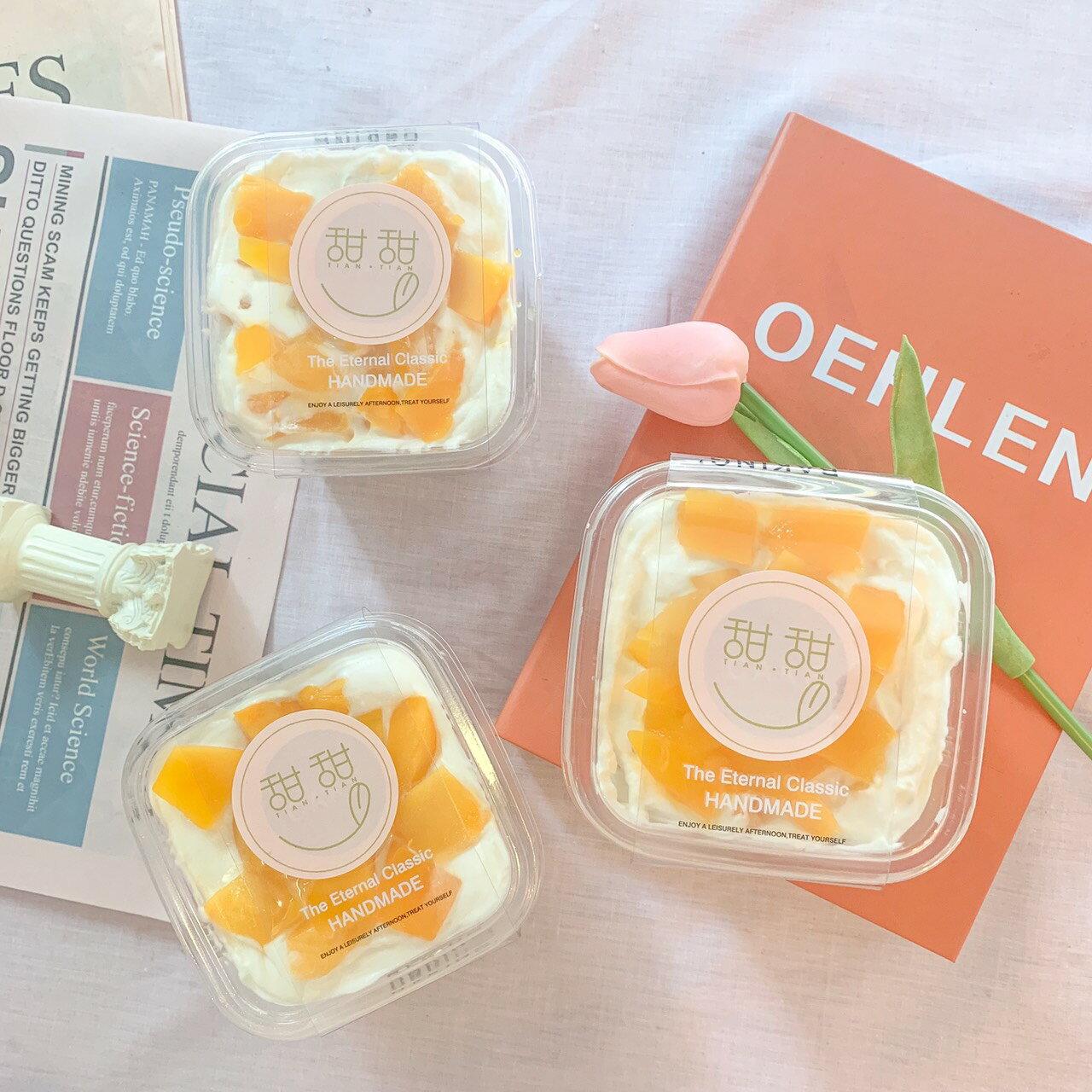 甜甜xTianTian 芒果盒子 點心/下午茶/蛋糕/手作甜點