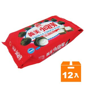 義美 小泡芙-香草巧克力 57g (12入)/箱