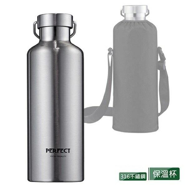 PERFECT極緻316真空保溫杯1500cc附背帶/2000cc附背帶 超大容量保溫瓶 保冰罐 保冷瓶