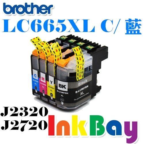 Brother LC-665XL C / LC665XL C 藍色相容墨水匣【適用】MFC-J2320 / MFC-J2720