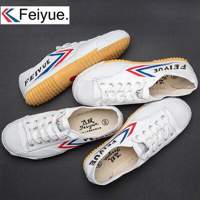 飛躍運動鞋復古經典款帆布小白鞋男女休閒鞋學