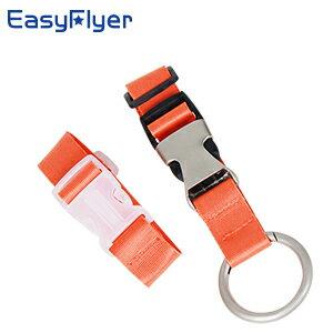【EasyFlyer易飛翔】多功能行李箱吊扣帶(亮彩橘)