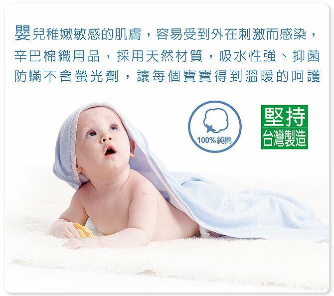 Simba小獅王辛巴 - 和風高級嬰兒快乾浴巾 1