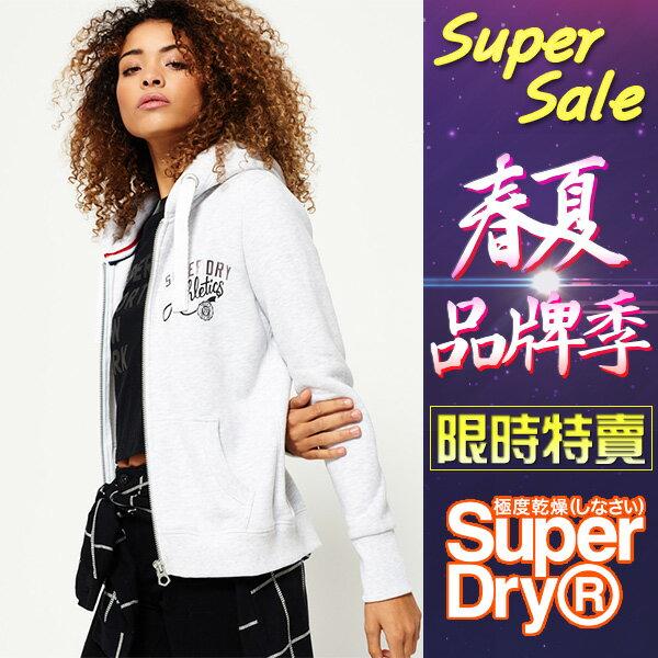 【女款】★現貨★ Superdry 極度乾燥 Track & Field 拉鍊連帽外套 淺灰色