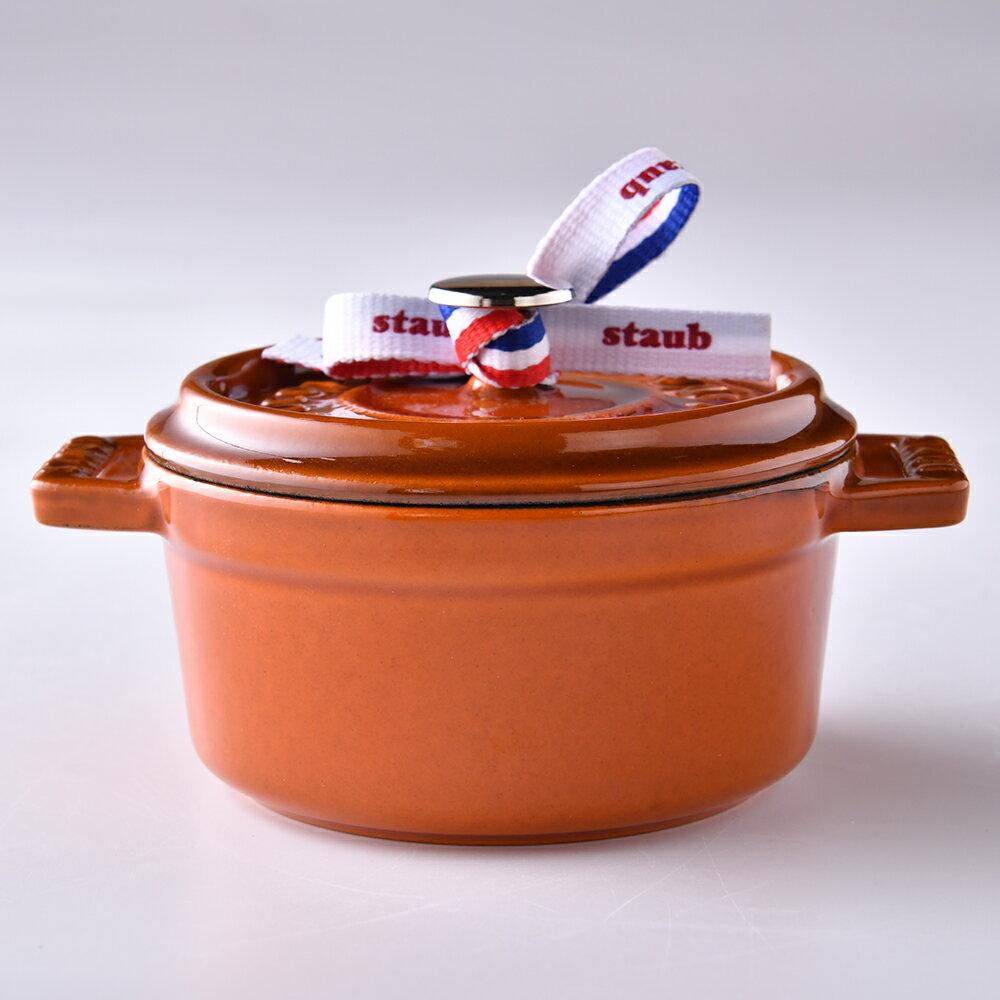 【法國Staub】圓形鑄鐵鍋 10cm 0.25L 肉桂 法國製 2