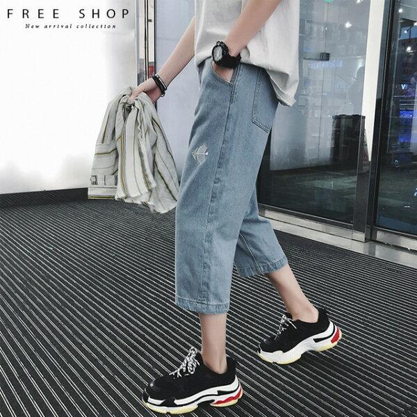FreeShop經典水洗刷色七分牛仔寬褲七分褲八分褲淺藍色復古韓版哈倫褲反摺布邊設計【QCCEJ1122】