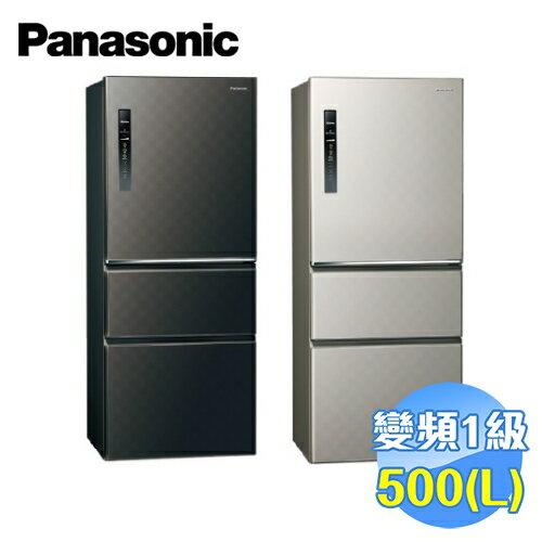國際Panasonic500公升三門變頻無邊框電冰箱NR-C509HV