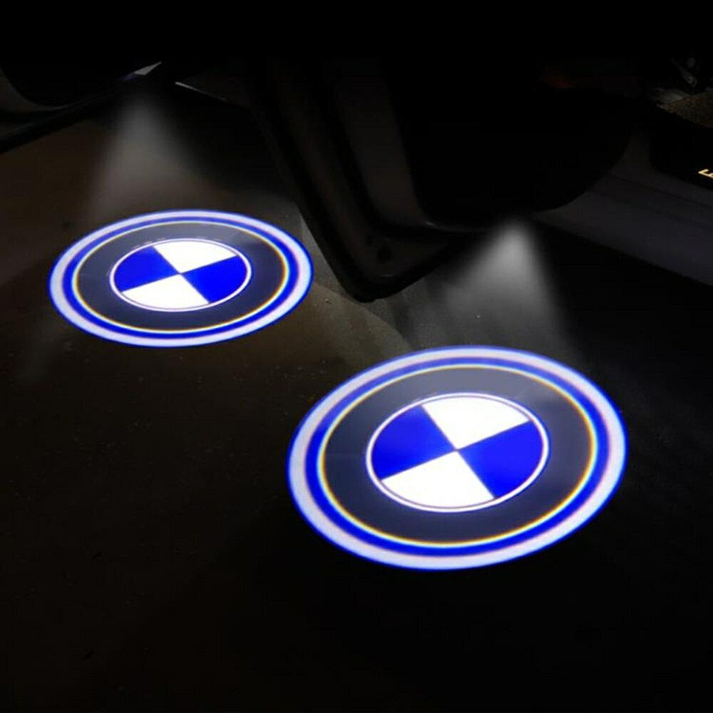 寶馬迎賓燈新3系5系7系 X1X4X3X5X6X2車門迎賓燈鐳射投影燈改裝 薇薇家飾