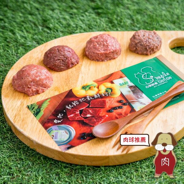 心僕鮮食:(寵物食品)狗狗綜合肉泥(100公克x24包箱,雞鴨魚牛各六)
