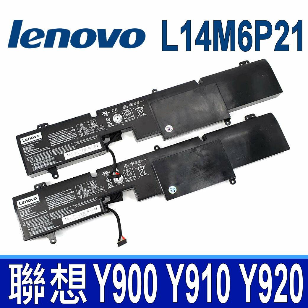 LENOVO L14M6P21 9芯 高容量 原廠電池 IdeaPad Y900 -17ISK Y910 -17ISK  Y900 Y910 Y920 Legion Y920 -17IKB