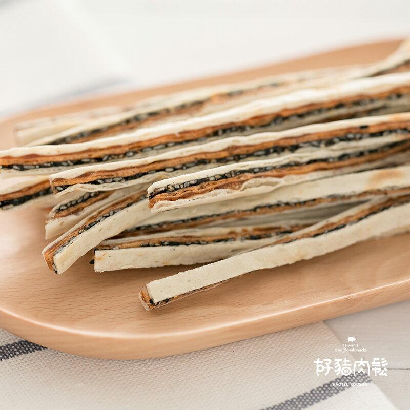 好豬肉鬆【鮭魚夾心絲】150g 澎湃鮭魚鬆,海味鱈魚絲