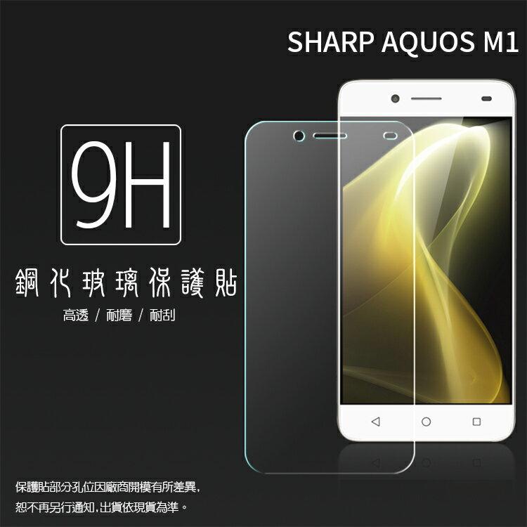 超高規格強化技術 Sharp AQUOS M1 鋼化玻璃保護貼/強化保護貼/9H硬度/高透保護貼/防爆/防刮