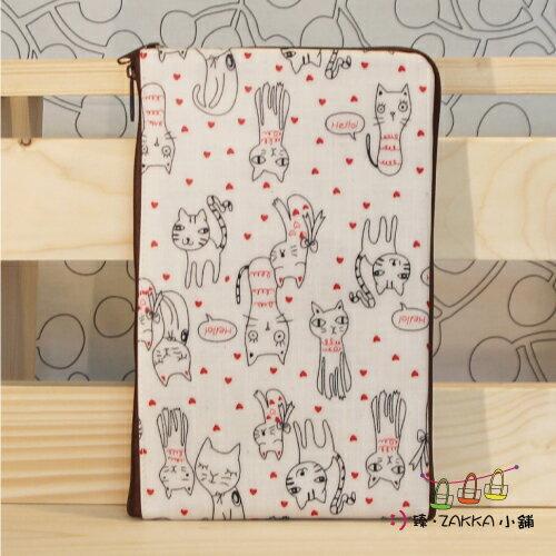 Uma hana & Zakka -【八吋平板包(雙拉)-幸福小貓】*臻ZAKKA小舖*防水包包雜貨