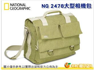 國家地理 National Geographic NG 2478 NG2478 探險家系列 大型單眼相機包 攝影包 斜背包 側背包 手提包 公司貨