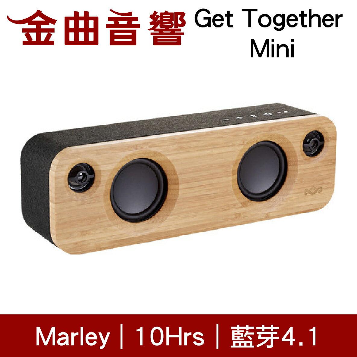 Marley Get Together Mini 黑色 藍牙喇叭 經典木質喇叭 高清完美音質 | 金曲音響