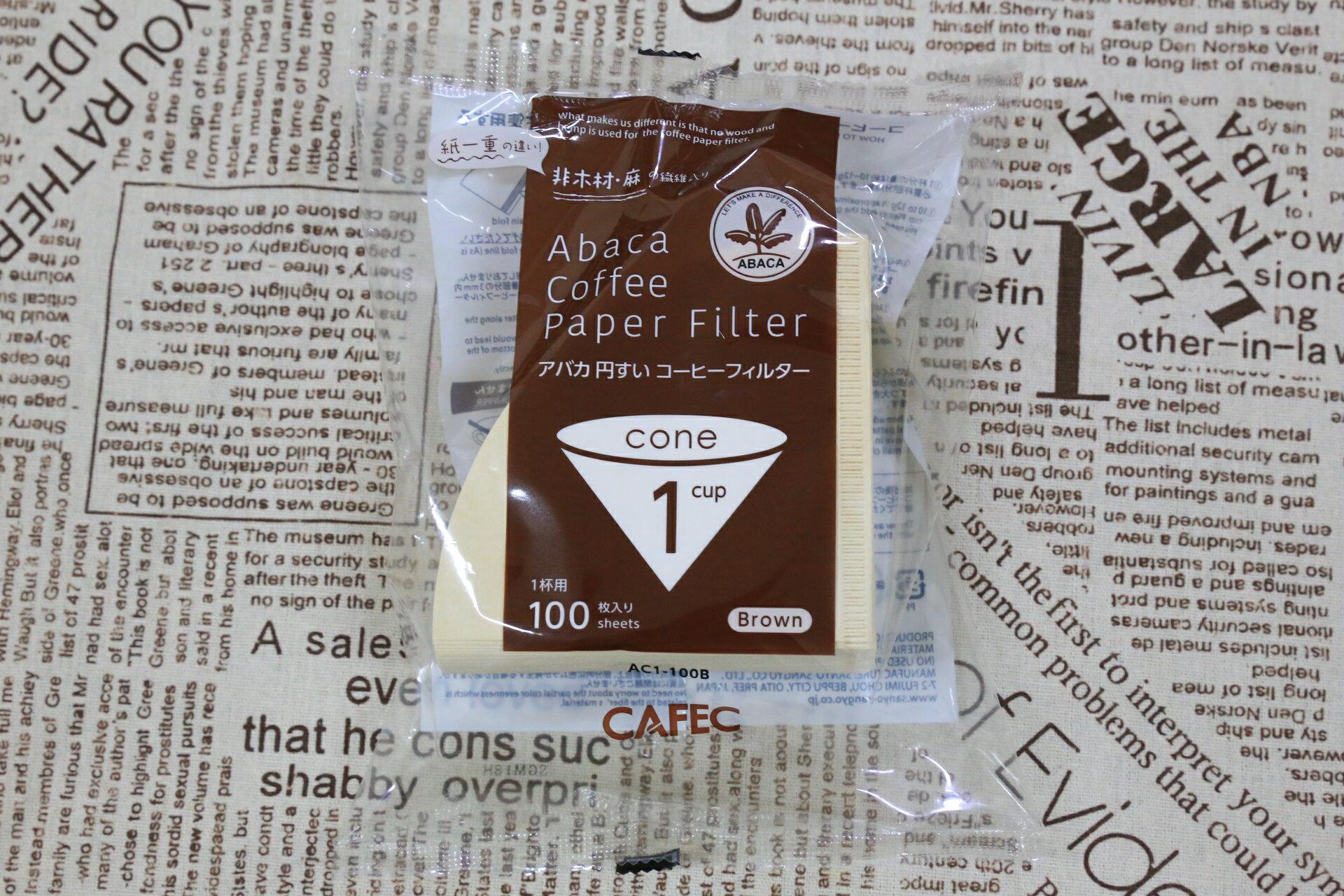 【翔咖啡】三洋 錐形濾紙 01 無漂白 100入/包 日本原裝