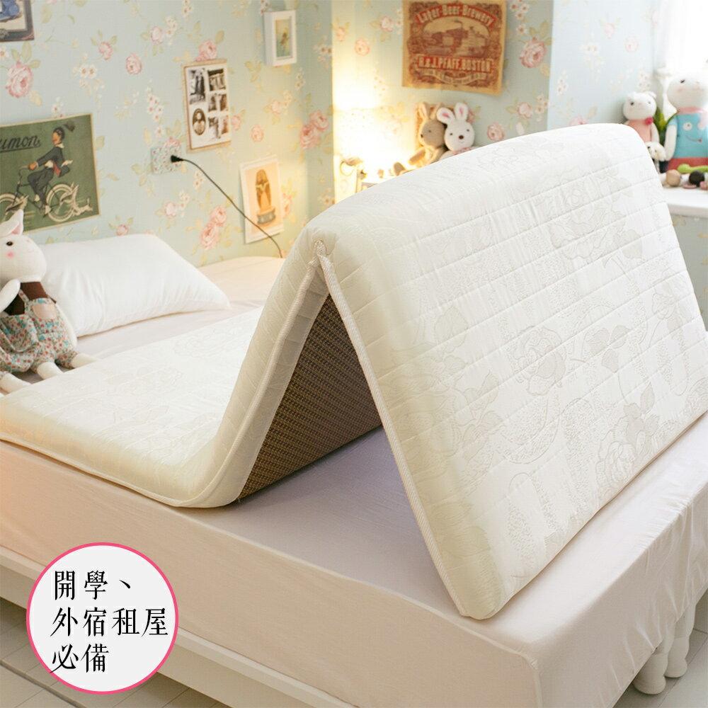 ~床墊 ~單人床墊 3尺X6.2尺 日系記憶棉獨立筒彈簧冬夏兩用收納床墊~外島無法配送~學生床墊  外宿愛用款