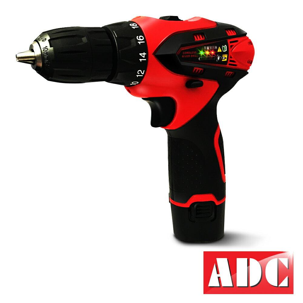 ADC艾德龍12V鋰電18段雙速電動鑽單機版(JOZ-LS-12ED) 1